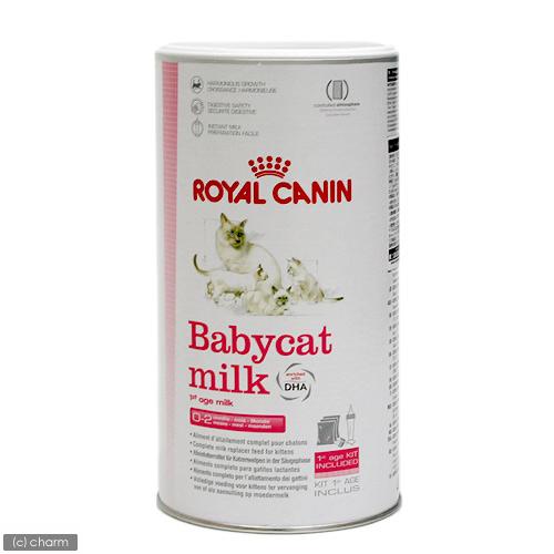 Babycat Milk Royal Canin, 300 g